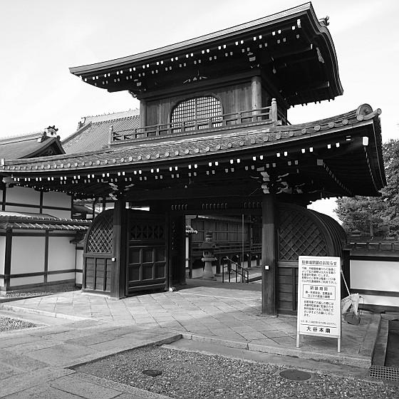 大谷本廟 楼門