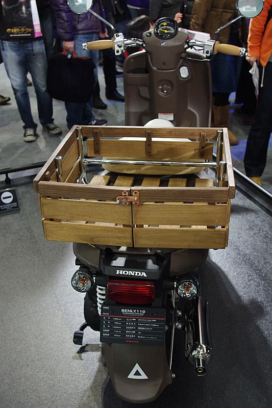 ベンリィ木箱仕様