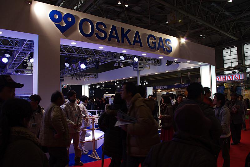 大阪ガスのブース