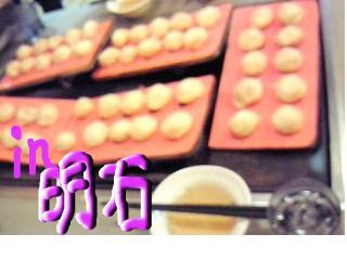 snap_chiharunoheya_20112014408.jpg
