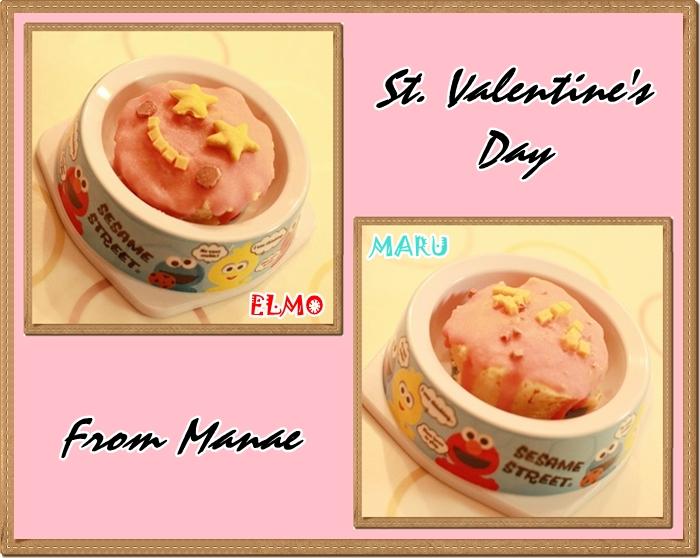 チワワ☆マル&エルモ-ケーキ