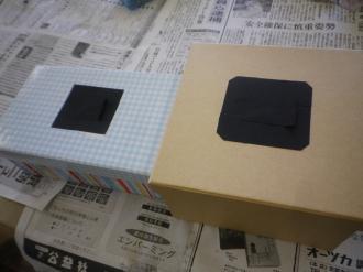 IMGP4409_convert_20120823134525.jpg