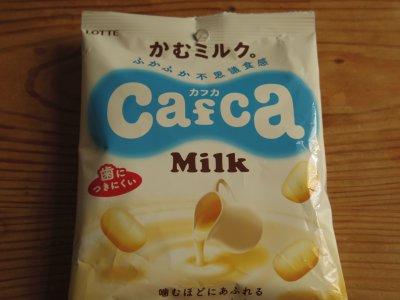 cafca1.jpg