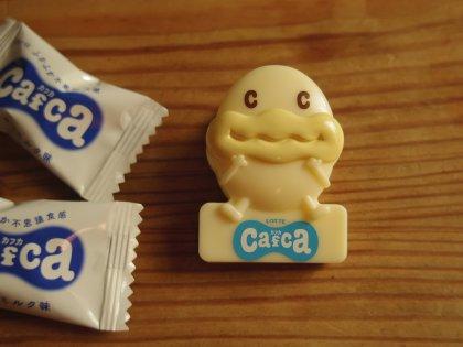 cafca2.jpg