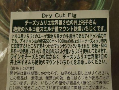 drycutfig3.jpg