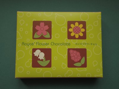 flowerc1.jpg