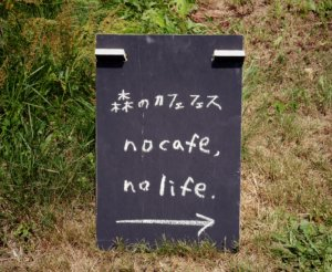 moricafe7.jpg