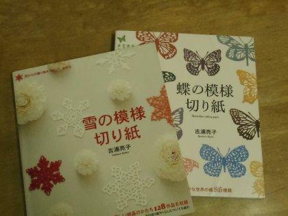 yukichouB.jpg