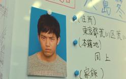 捜査ボートに張られた容疑者・八島冬樹の写真