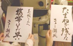 孫たちへのメッセージ色紙