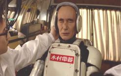 ロボット潮風に入った鈴木重光