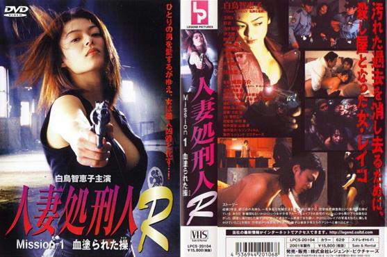 DVD&VHS、パッケージミックス