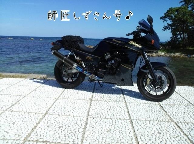 IMG_8992zzzzz.jpg