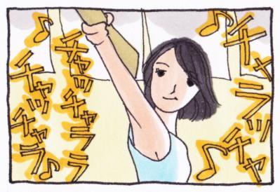 絵日記100729-1