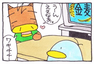 絵日記100729-2