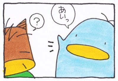 絵日記100729-3