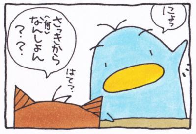 絵日記100729-4