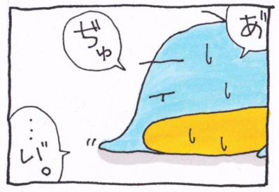 絵日記100806-1