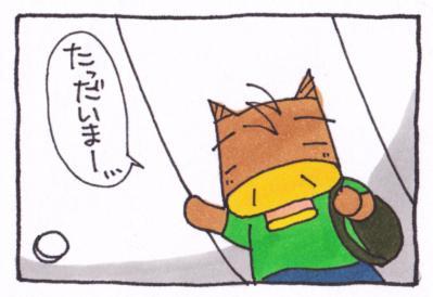 絵日記100806-2