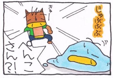 絵日記100806-3