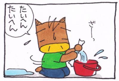 絵日記100806-4