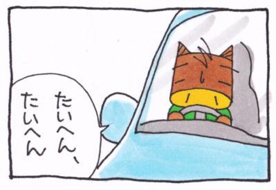 絵日記100806-5