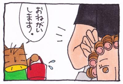 絵日記100806-6