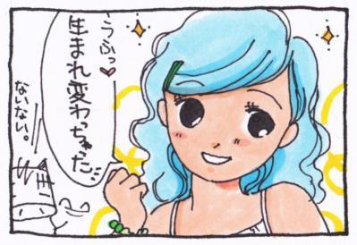 絵日記100806-7