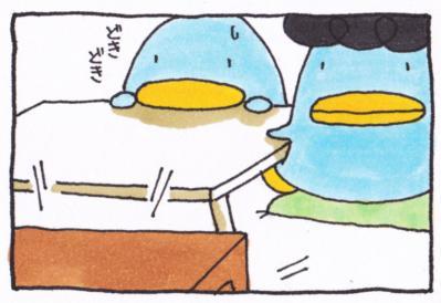 絵日記100821-1