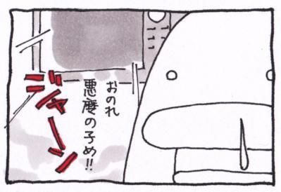 絵日記100821-5