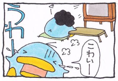絵日記100821-6