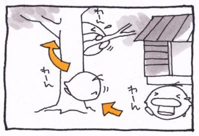 絵日記100821-7