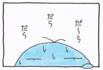 絵日記101013-1