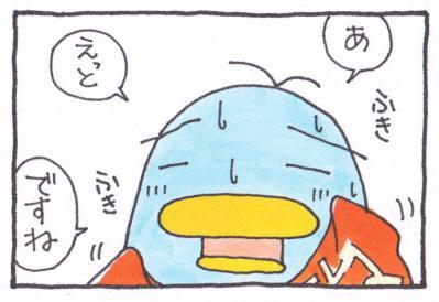 絵日記101013-2