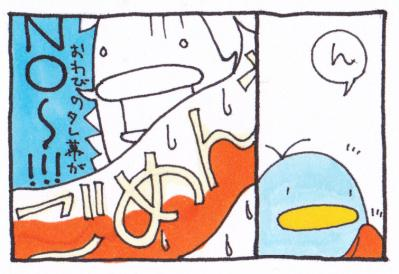 絵日記101013-3