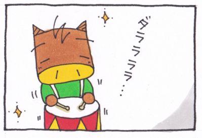 絵日記101014-2