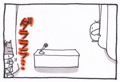 絵日記101014-3