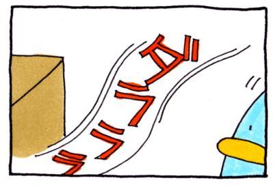 絵日記101014-4
