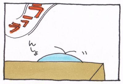 絵日記101014-5
