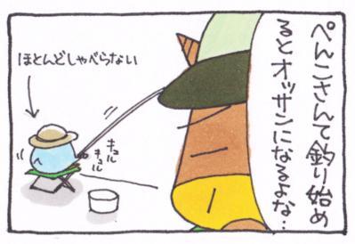 絵日記101015-3