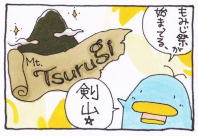 絵日記101015-4