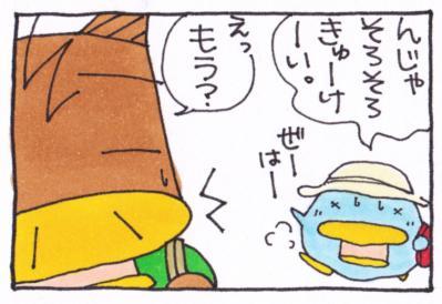 絵日記101015-5