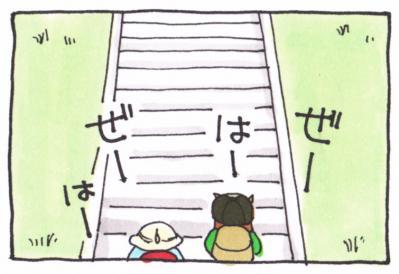 絵日記101015-6