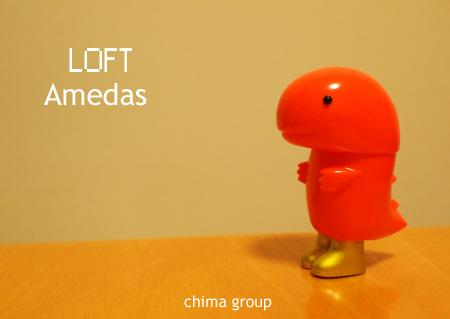amedas-loft