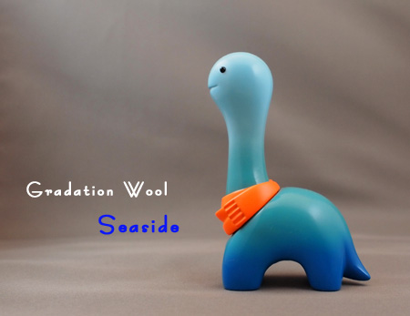 wool-seaside