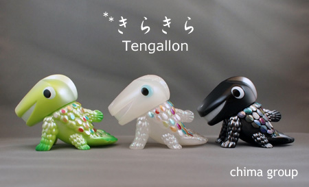 tengallon-brilliant