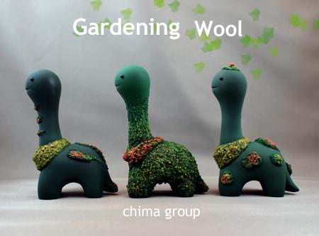 gardening-wool