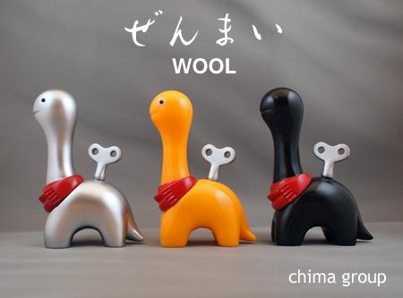 wool-zenmai