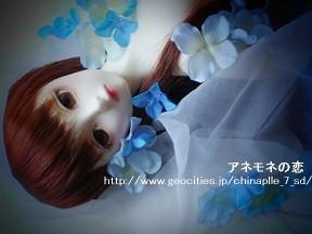 china-110528.jpg