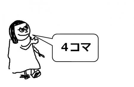 (1) - コピー - コピー